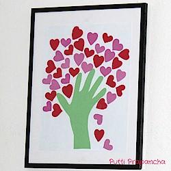 copacul iubirii