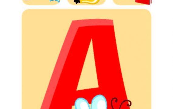 interior_01_alfabetul_cvartet