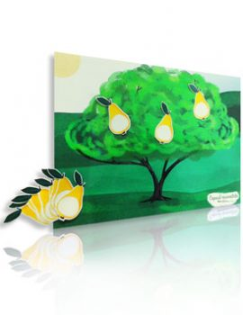 copacul-recunostintei