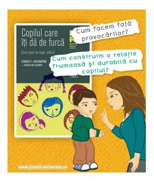 copilul-care-iti-da-de-furca-304x360